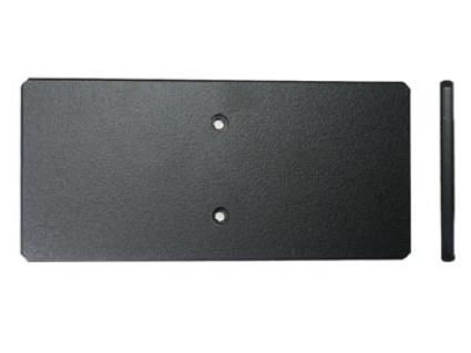 Mounting plate dual